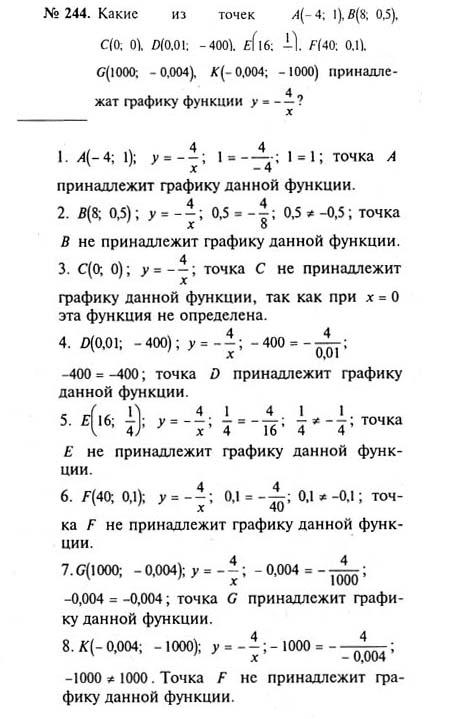 гдз для d по алгебре