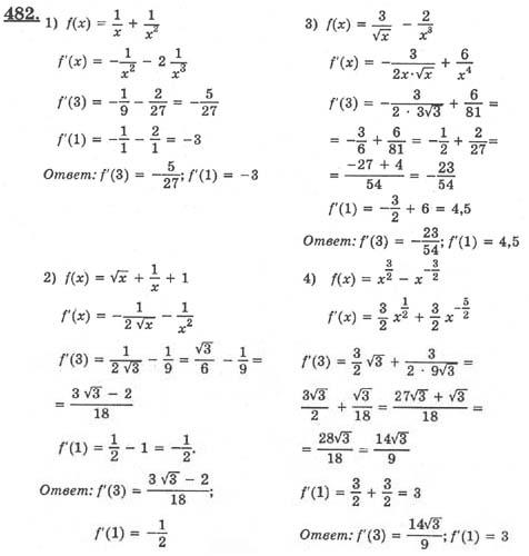 класс колягин и математического анализа шабунин алгебре началу 11 гдз федорова по ткачев