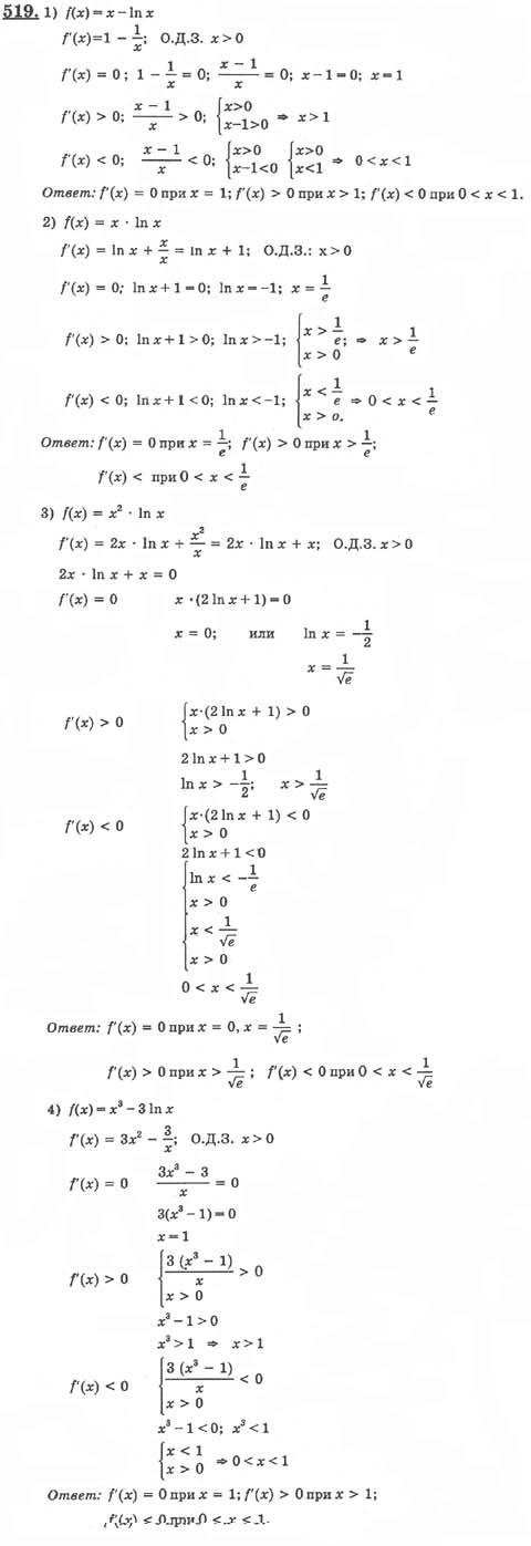 Гдз по алгебре 11 класс алгебра и начала анализа алимов