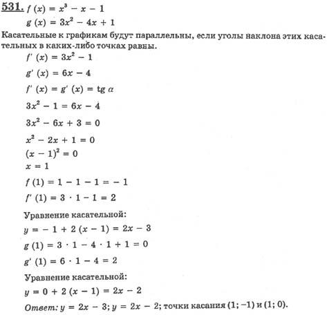 Гдз Алгебра Начала Анализа 11 Кл