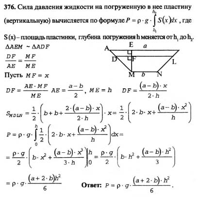 Гдз По Алгебре И Геометрии 10 Класс