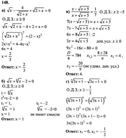 решебник алгебра 10-11класс