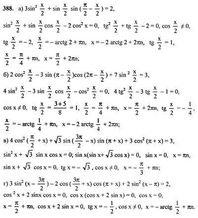 по класс 10 задачи мордкович математике гдз дополнительные